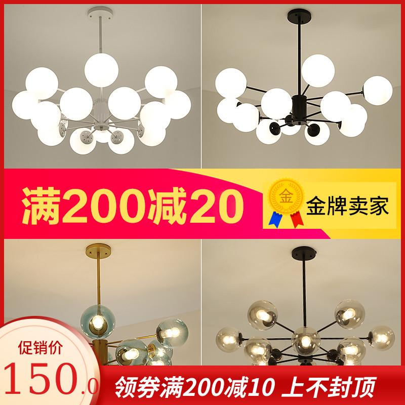 现代北欧客厅灯家用大气个性魔豆灯简约创意分子灯卧室餐厅吊灯具