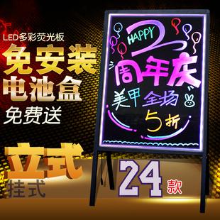 展示架广告牌店铺门口手写发光字招牌LED荧光板支架立式电子黑板