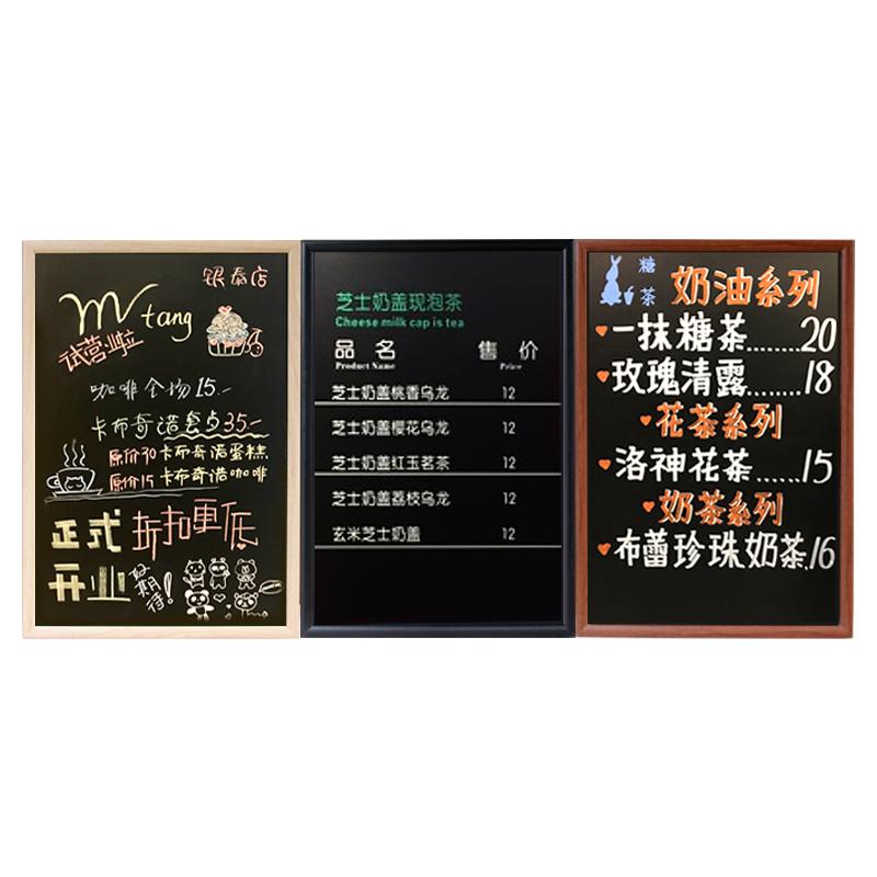 复古创意店铺餐厅吧台价目表星巴克式菜单牌广告磁性大小黑板挂式