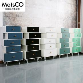 个性家具五斗柜 三斗柜储物柜 装饰柜子 创意 简约现代 玄关柜