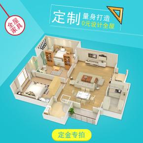 全屋整屋定制同城上门测量餐厅卧室客厅多功能柜子组合家具定做