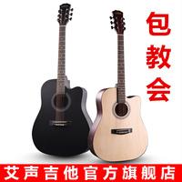 初学女生吉他