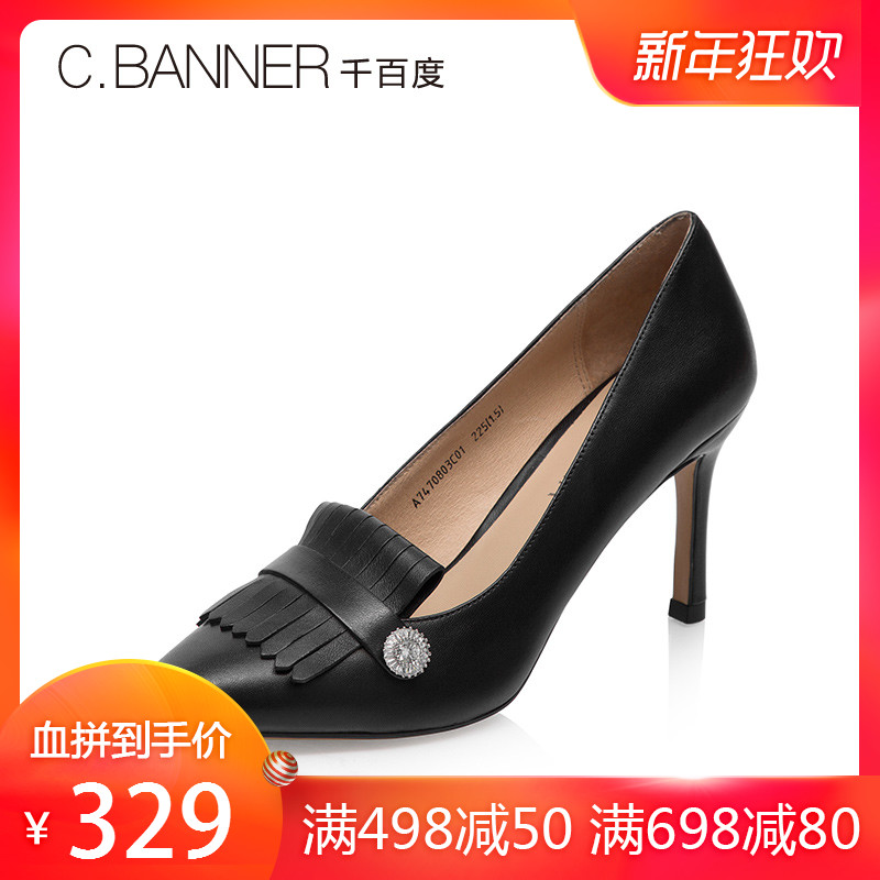 C.BANNER/千百度春秋新品商场同款尖头流苏高跟女鞋单鞋A7470803