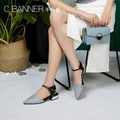 C.BANNER/千百度2019春夏商场同款撞色中粗跟时尚半凉A9290750WX