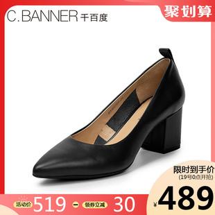 千百度女鞋 2019秋季商场同款 时尚 粗跟休闲单鞋 高跟鞋 A9184663WX