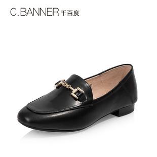 C.BANNER/千百度2017秋季新品商场同款复古通勤低跟女鞋A7442051