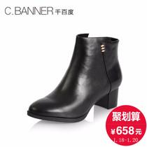 SS74116356冬新商场同款羊反绒细高跟女鞋短靴2017星期六