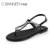 千百度2018夏季新品商场同款平跟夹脚女凉鞋A8311501C.BANNER