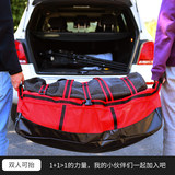 Outdoor Car Baggage Super-large Self-driving Travel Baggage Large Capacity Car Baggage Storage Storage Car Baggage