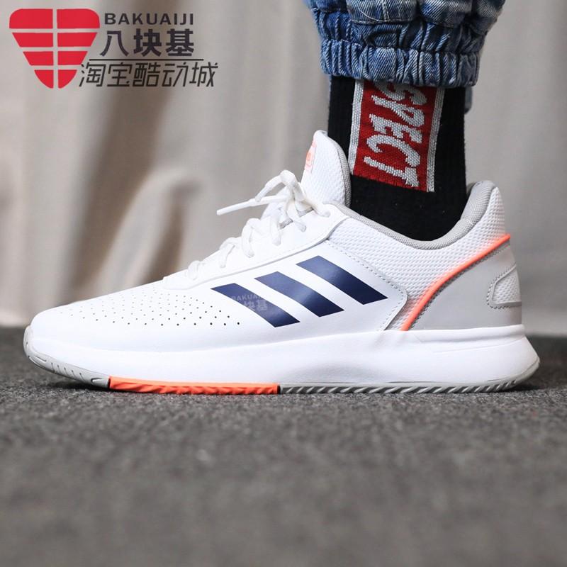 阿迪达斯男鞋2020春季新款轻便透气休闲板鞋低帮运动网球鞋EG4375