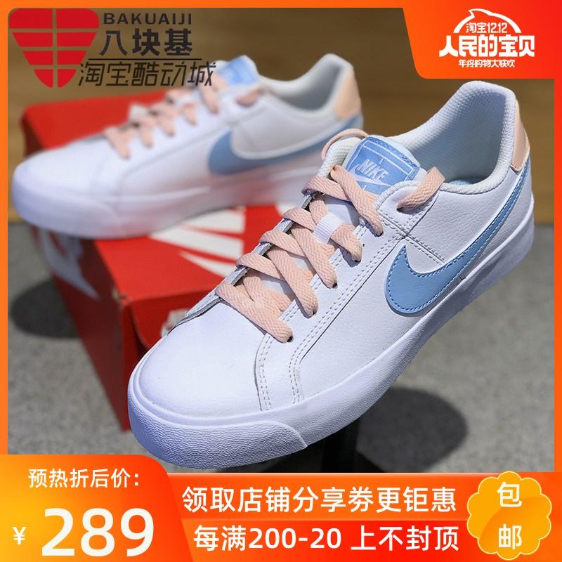 Nike耐克女鞋2019秋新款运动鞋低帮透气小白鞋休闲板鞋AO2810-108
