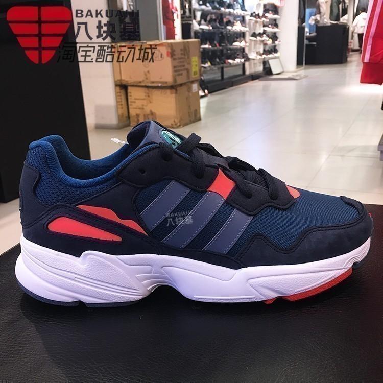 阿迪达斯三叶草男鞋YUNG-96 复古老爹鞋运动跑步鞋 DB2596 F97177