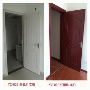 白色房门卧室室内木门卫生间实木复合免漆套装门现代简约经济型