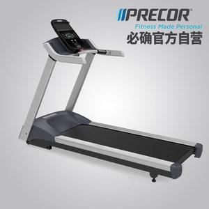 Precor必确TRM243跑步机正品多功能静音家用健身器材