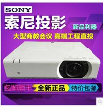 索尼VPL-CH378投影機高清商務工程投影儀索尼CH373