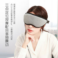 Vibration massage steam eye mask heat compresses eye fatigue usb rechargeable fever eye protection female sleep sensation shading