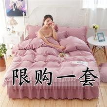 式纯色简约 床裙四件套床上纯棉夹棉加厚冬季全棉加棉绗缝带床罩款图片