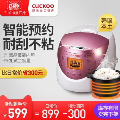 韩国电饭煲CUCKOO/福库 CR-0632FV韩国原装3人-4人智能迷你3L