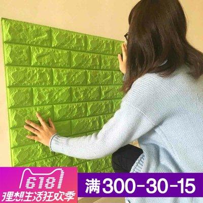 客厅背景墙面砖纹壁纸3d立体墙贴画墙纸卧室走廊楼梯装饰贴纸自粘