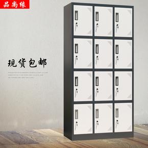 包邮加厚彩色更衣柜储物柜铁皮柜员工多门柜磁感应锁浴室挂衣柜子