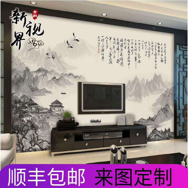 中国风墙纸水墨画