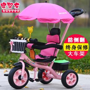 大号儿童三轮车脚踏车童车1--3-5岁宝宝手推车自行车充气轮小孩车