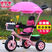 儿童三轮车脚踏车大号幼童1 5岁宝宝手推车自行车轻便小孩单车