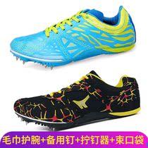 钉鞋田径短跑男鞋钉子鞋跳远比赛跑鞋中考训练专业跑钉鞋168新鲸