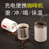 Charging Portable Drip-Leak Integrative Bean Grinding Electric Vehicle Travel Coffee Machine American Semi-automatic Household