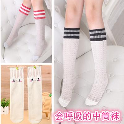 春夏季薄款女童过膝中筒袜韩版儿童纯棉透气长筒袜宝宝半腿堆堆袜