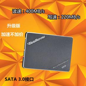 台酷TK850-60g固态硬盘2.5寸台式机笔记本通用SSD高速3.0非64G128