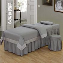 纯棉美容床罩四件套全棉美容院床上用品按摩床罩针灸理疗美体床罩