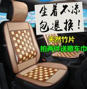 碳化木汽车座