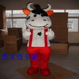 Cow cartoon doll costume cow baby cow cartoon costume doll cow cartoon costume doll