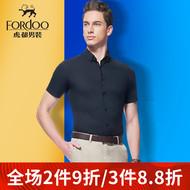 虎都2018年夏季薄款深色短袖衬衫抗皱免烫上班短上衣