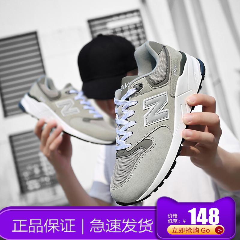 正品中新百伦伍兹官方 NB999运动鞋男鞋女鞋跑步透气潮滑板鞋夏季