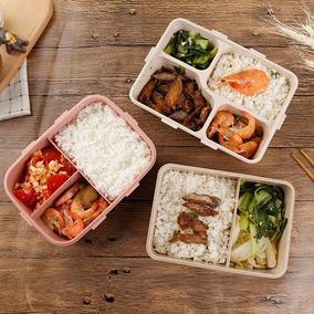 小麦秸秆饭盒大分格长方形分隔饭盒二格塑料食品保鲜盒成人便当