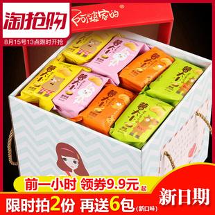 阿婆家薯片好吃的网红小零食大礼包整箱包装散装自选一箱休闲食品