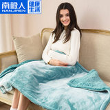 Antarctic people electric scorpion small electric blanket electric quilt warm-up blanket safety single student dormitory female heating cushion