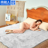 Australis electric blanket single double double control temperature control dormitory female student electric mattress three household increase