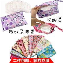 包邮 婴儿尿布尿片收纳便携袋子宝宝尿不湿防水袋子幼儿尿布袋 2件