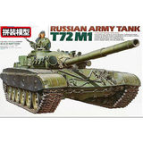 Founding World Tamiya Tank Model 1:35 Soviet Army T72 M1 Main Battle Tank 35160