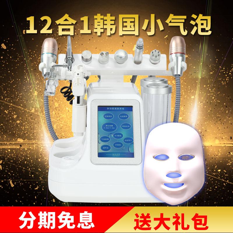 小气泡美容仪器韩国超微小气泡清洁仪家用美容院专用水光针小汽泡