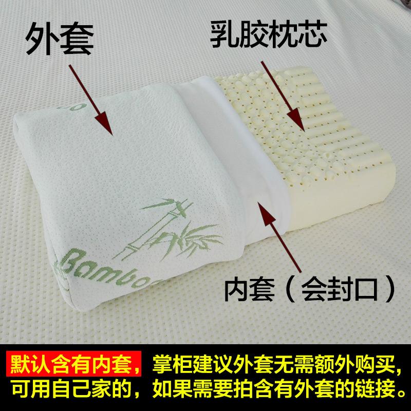 【记忆武陵源】张家界杜仲天然乳胶枕慢回弹印象乳胶枕护颈枕