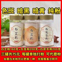 外敷外用嫩白控油祛黑头祛痘印面膜面膜粉现磨天然纯珍珠粉500g