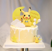 Pikachu Cake Decoration Birthday Baking Card Children's Gift Pet Elf Doll Party Supplies