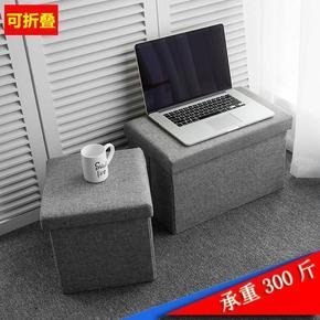 布艺亚麻沙发凳多功能收纳凳家用多用途纯色承重可折叠换鞋储物凳