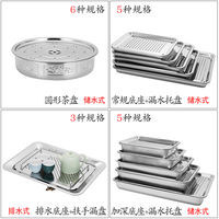 Stainless steel tea tray modern minimalist tea set home living room Kung Fu tea set rectangular small tea sea water tea tray