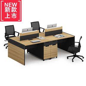 上海办公家具时尚新款职员办公桌简约现代屏风工作位员工位卡座