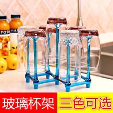 创意折叠沥水杯架玻璃杯子倒挂架家用奶瓶茶杯马克杯晾杯架多功能